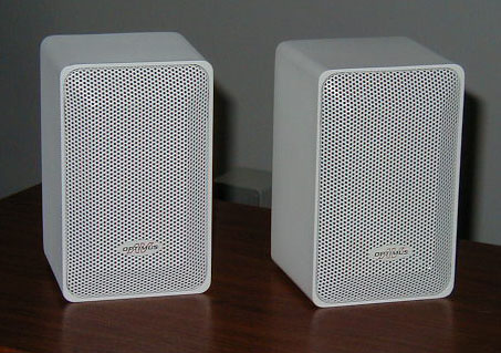 Pro 7AV speakers (photo courtesy of Wade's Audio and Tube)